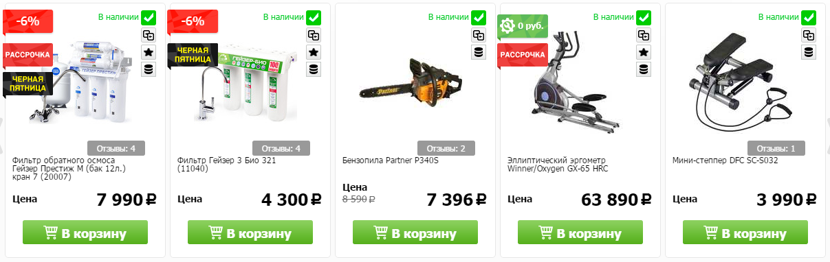 Купоны Techport в г.Розовка